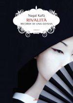 Rivalità_ricordi di una geisha