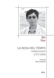 Ciano_La Rosa del Tempo Cop-page-001