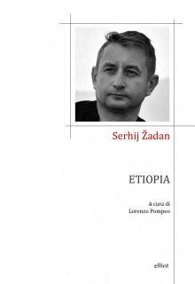COVER etiopia