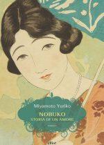 nobuko (1)